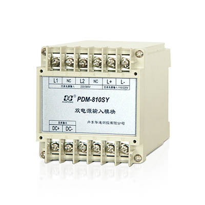 PDM-810SY